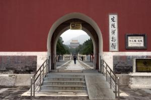 Ming Tombs Packages