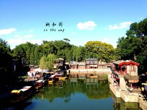 Beijing Classic Tour-independent Group E(8/9 Persons) Packages