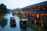 Wuzhen Water Town Experience Tour Packages